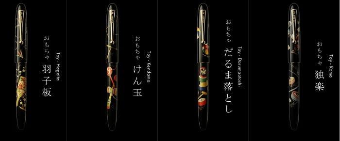 Pilot Namiki Colección Nippon Art