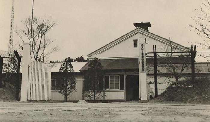 La planta de Hiratsuka de Pilot en 1948