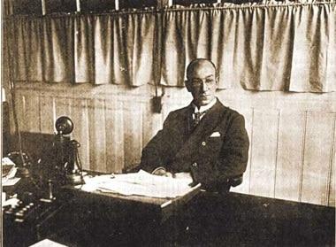 Frank Jarvis, fundador Conway Stewart
